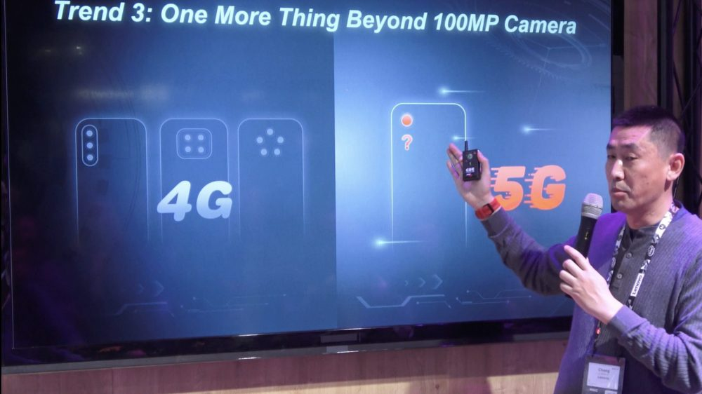 Lenovo Z6 Pro: Το πρώτο smartphone με κάμερα 100 Megapixel;