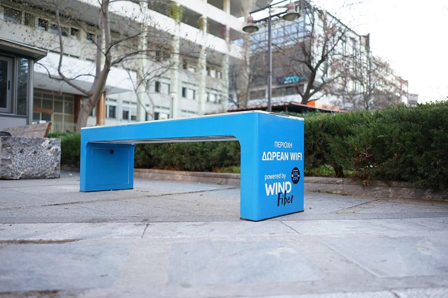 Δωρέαν WiFi σε 3 πλατείες της Λάρισας με ταχύτητες έως και 200Mbps