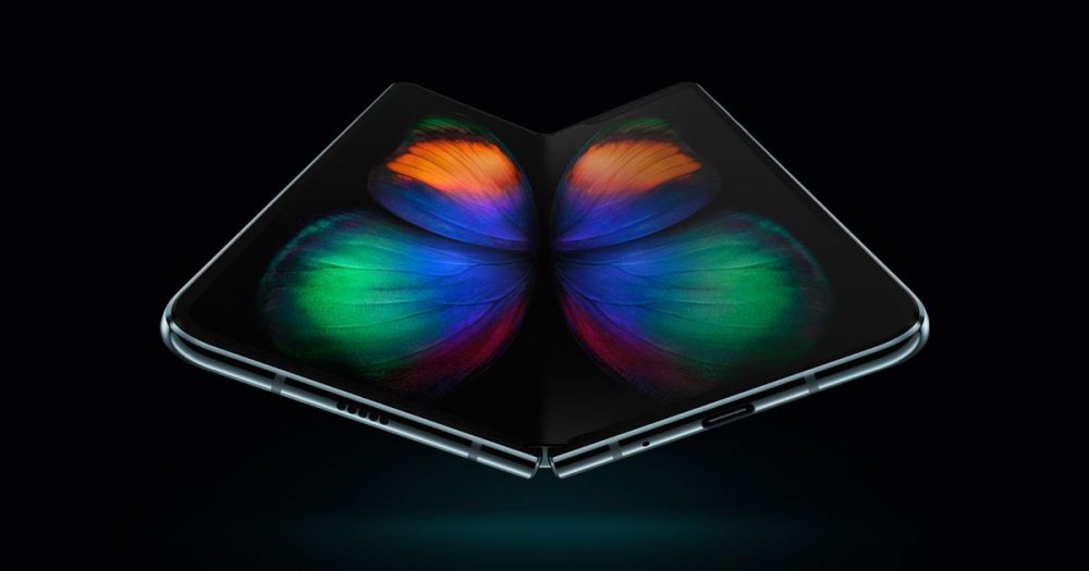 Η Samsung ετοιμάζει δύο νέα foldable smartphones