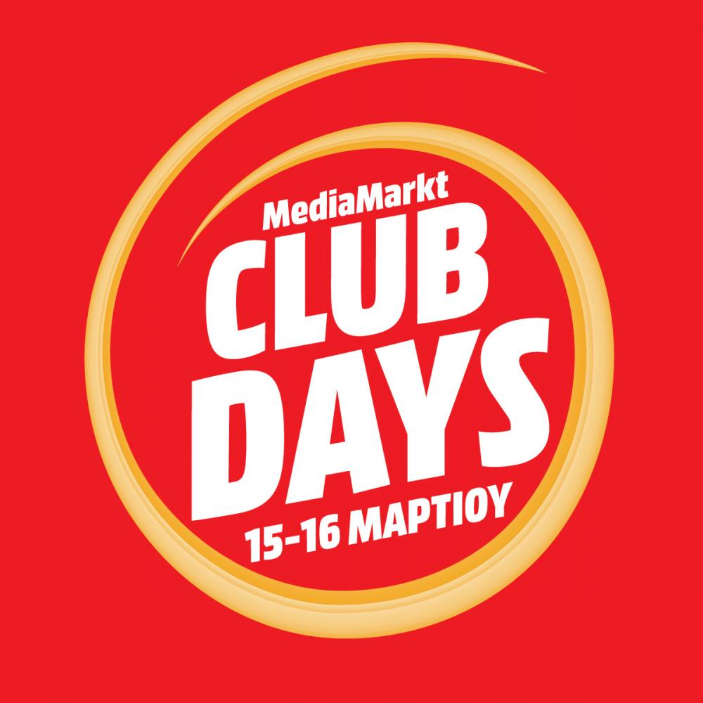 Media Markt Club Days