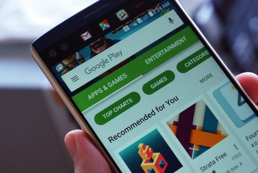 Νέο Android adware βρέθηκε σε 200 apps στο Google Play
