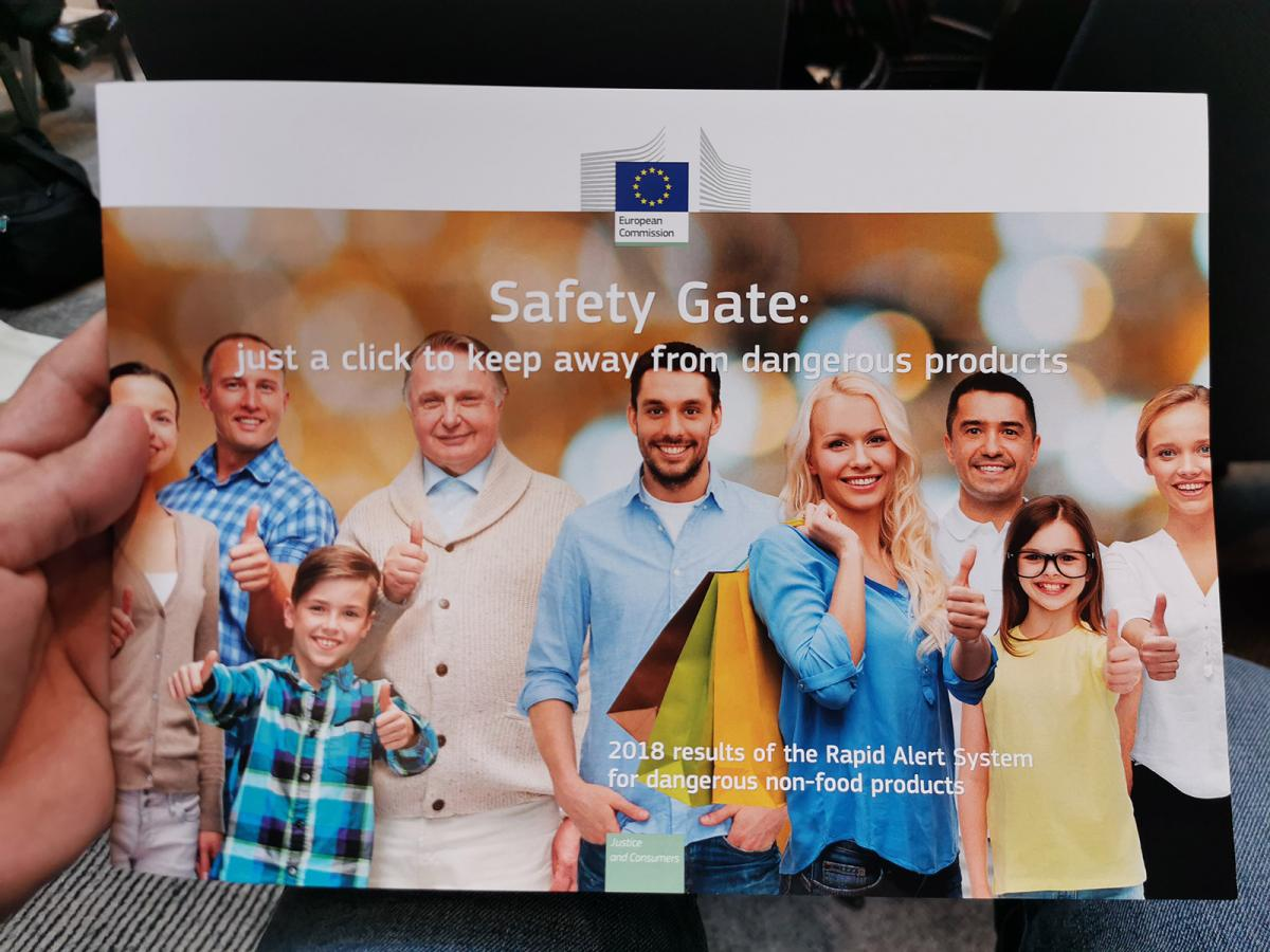 Rapid Alert System: Σύστημα Ταχείας Ανταλλαγής Πληροφοριών της ΕΕ για επικίνδυνα μη εδωδιμα προϊόντα