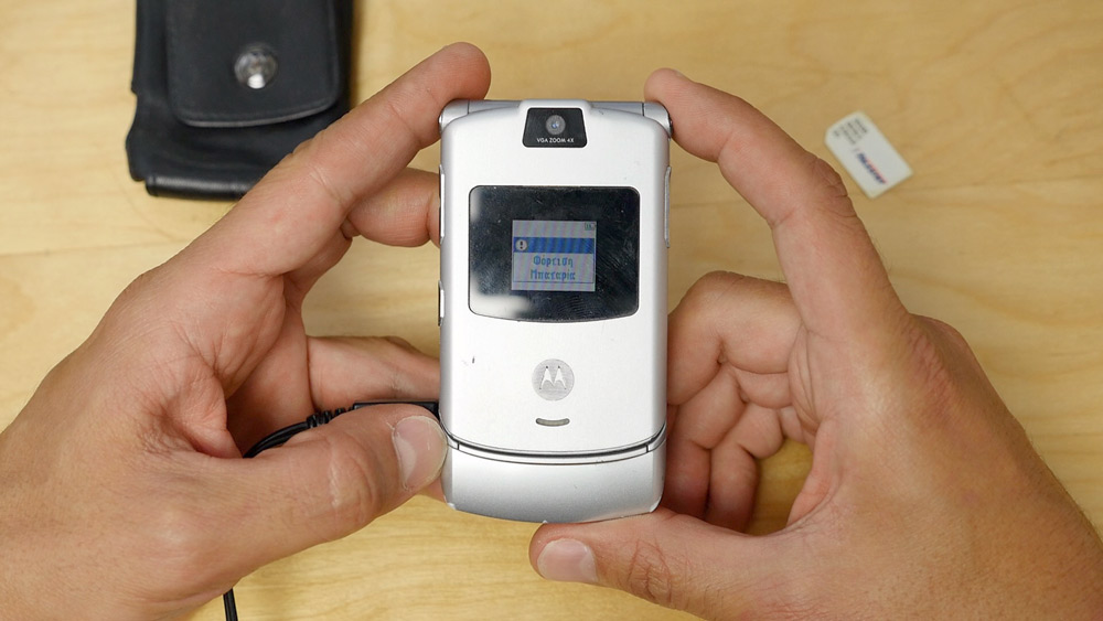 Motorola RAZR V3: Retro hands-on video από το Techblog