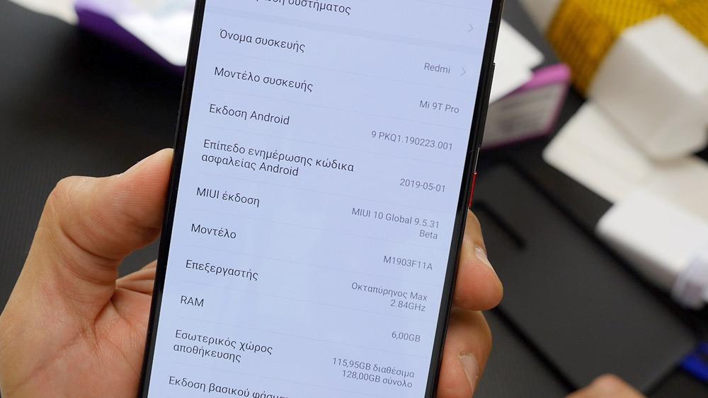 Redmi K20 Pro (Xiaomi Mi 9T Pro) unboxing video με το Μαγικό Κοπίδι