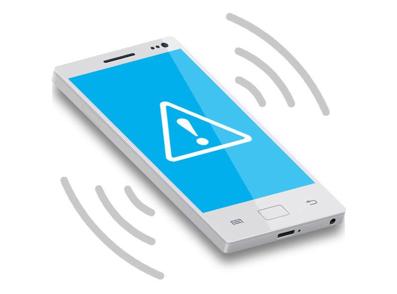 Εθνικό Σύστημα Έγκαιρης Προειδοποίησης με SMS