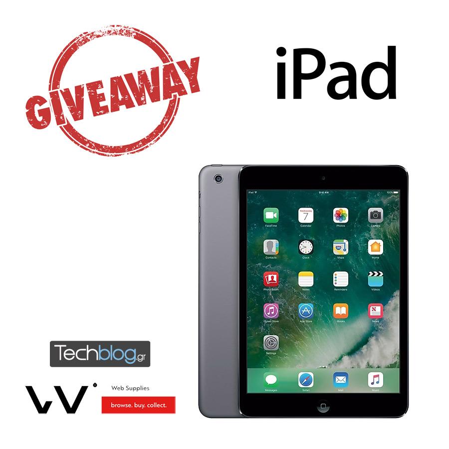 Super Διαγωνισμός στο Instagram με δώρο ένα iPad