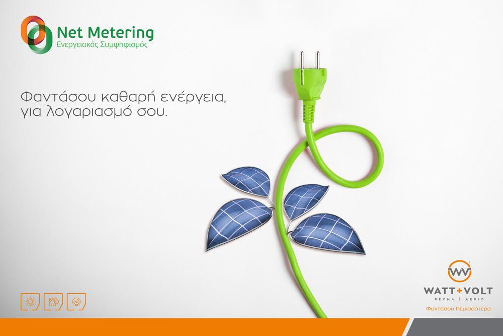 WATT+VOLT Net Metering
