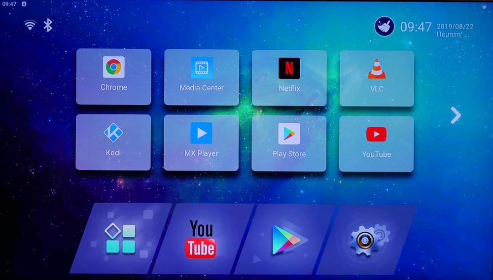 Magicsee N5 NOVA: Android TV Box με Air Mouse και φωνητικές εντολές