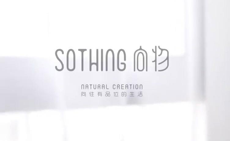 Sothing Xiaomi logo