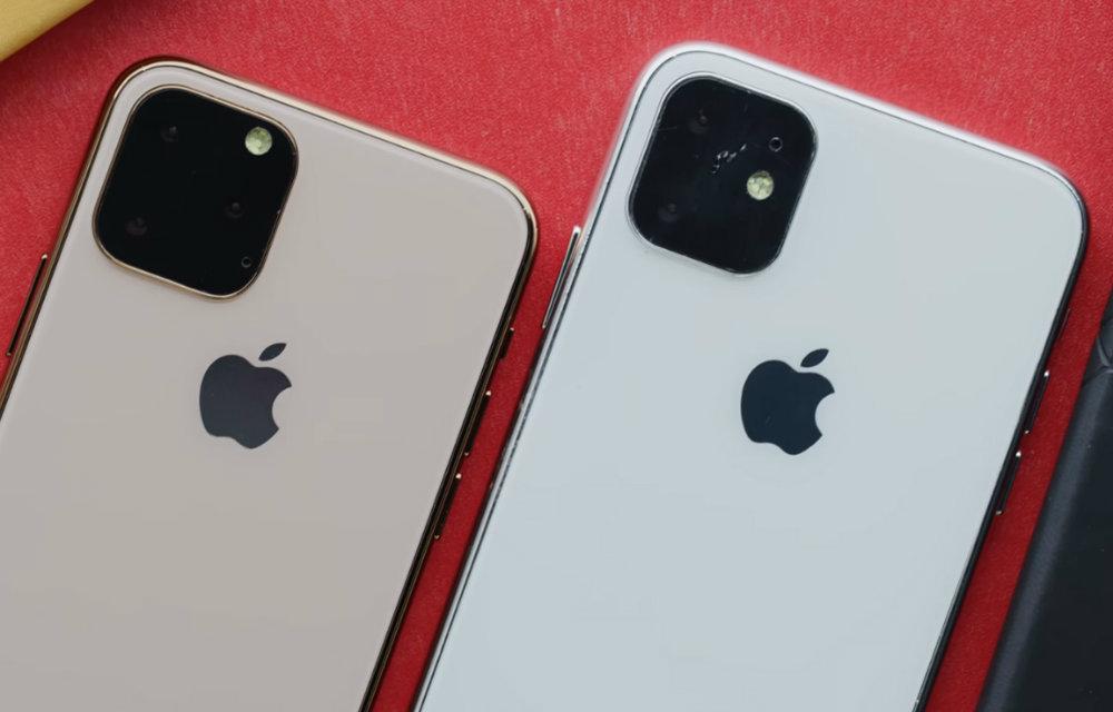 κορυφαία iPhone dating