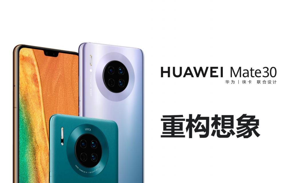 Huawei Mate 30 without Google