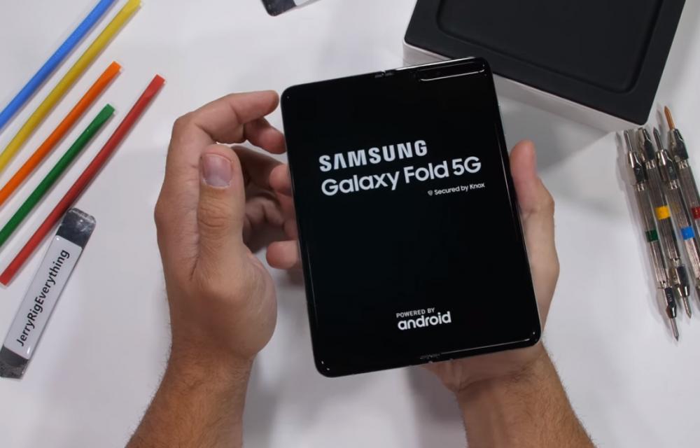 Samsung Galaxy Fold Durability Test