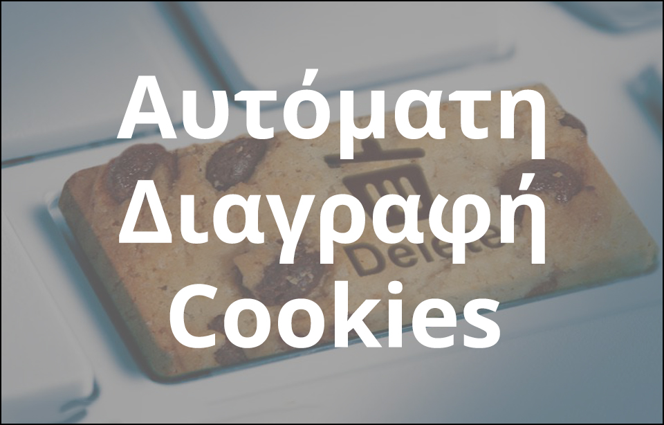 Automatic Delete Chrome Cookies