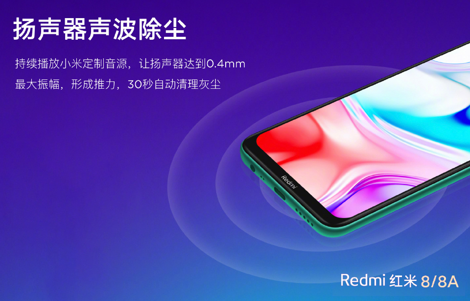 Redmi 8 and 8 A sonic dust removal