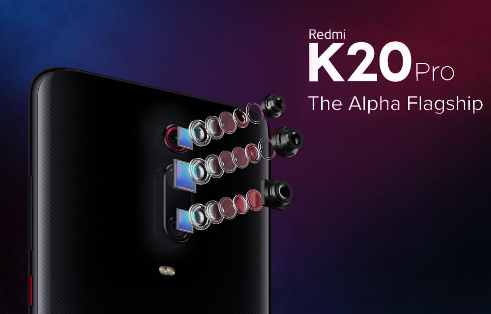 Redmi K20 Pro DxOMark