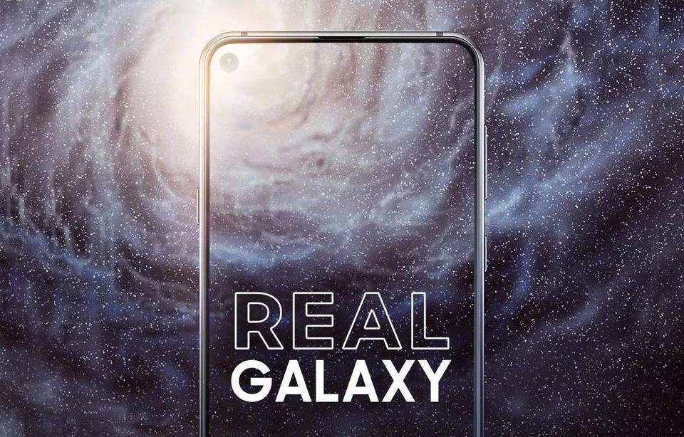 Samsung smartphone with under display camera 2020
