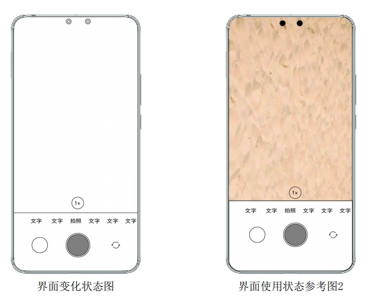 Xiaomi Dual Under Display Camera