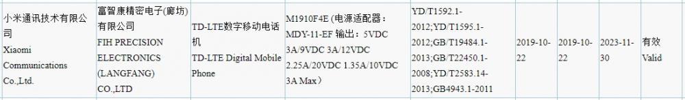 Xiaomi Mi CC9 Pro 3C 30W Charging