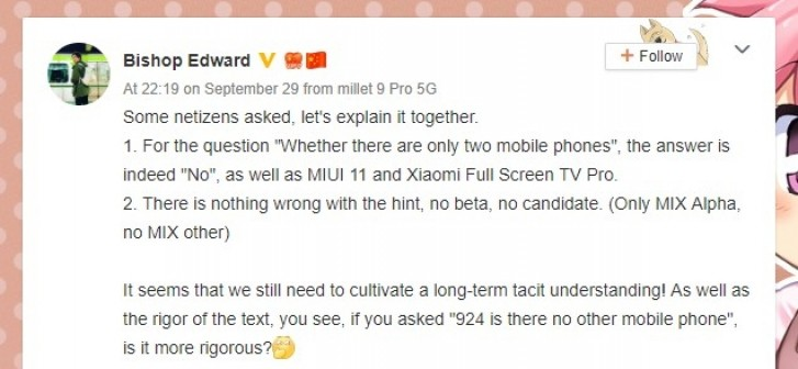 Xiaomi Mi MIX 4 maybe realese next year