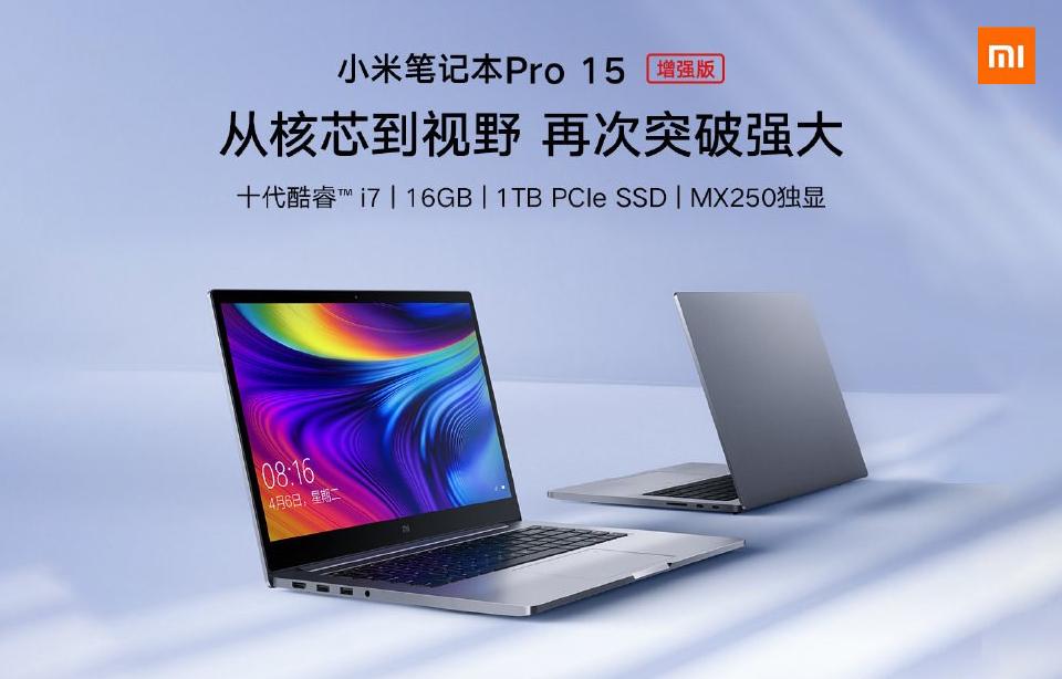 Xiaomi Notebook Pro Enhanced Version Official