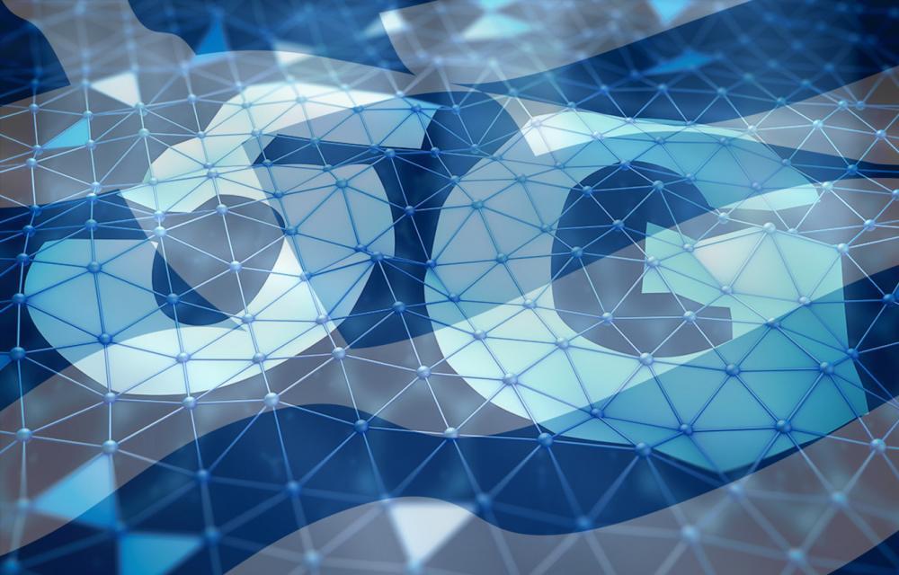 Πότε θα έρθει το 5G στην Ελλάδα σύμφωνα με χρονοδιάγραμμα της Qualcomm