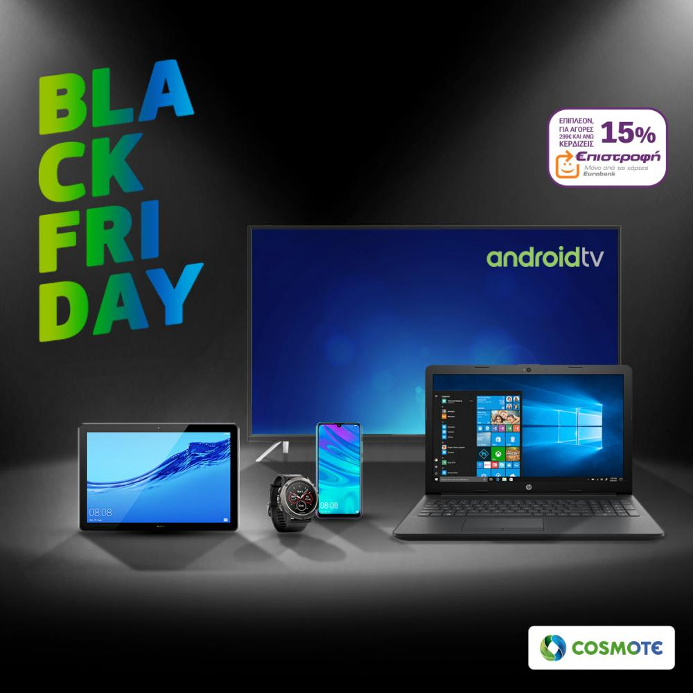 Black Friday 2019 στην COSMOTE