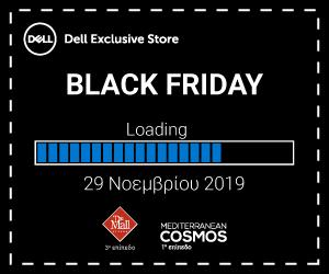 Dell Exclusive Store Black Friday 2019 Loading