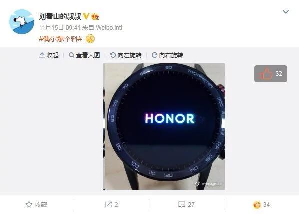 Honor Magic Watch 2 live image