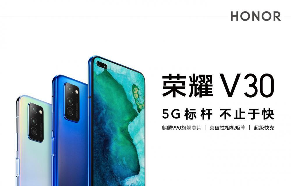 Honor V30 and V30 Pro Vera 30 Vera 30 Pro Official