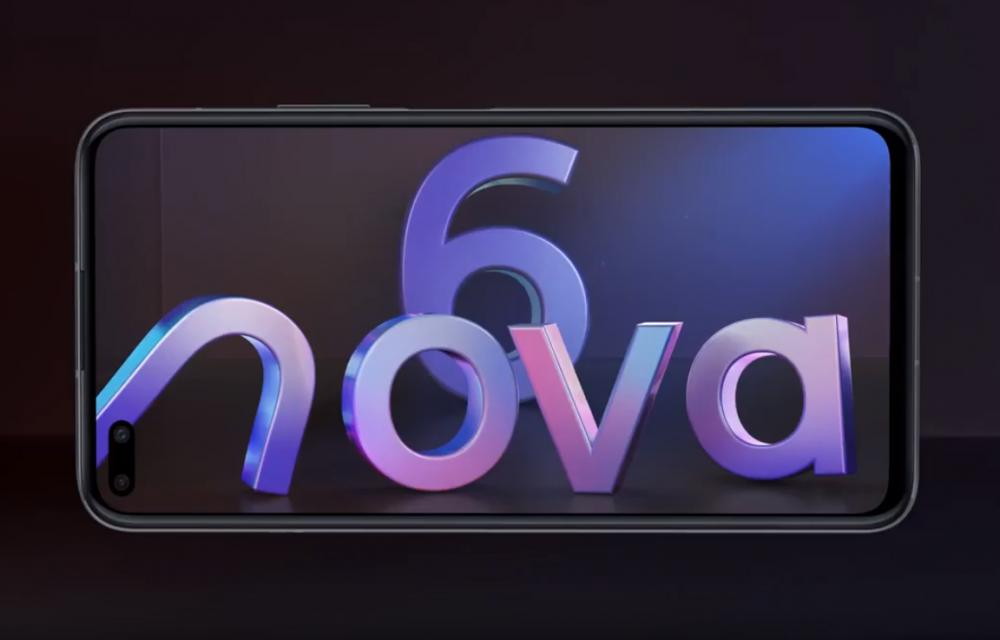 Huawei Nova 6 5G with Kirin 990