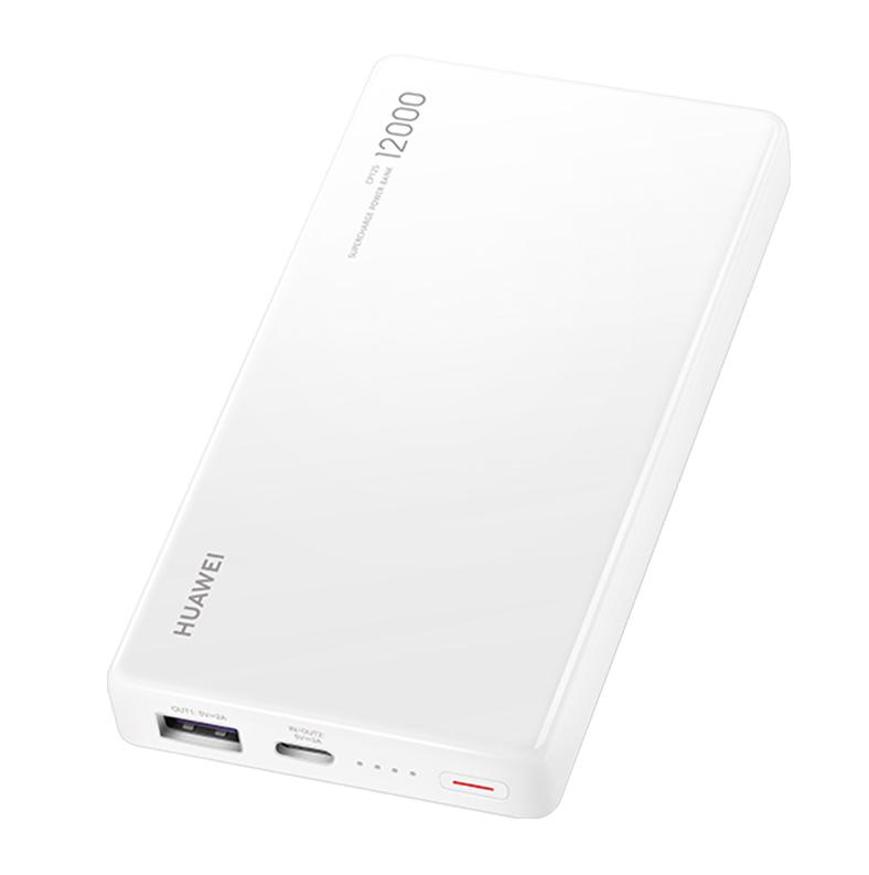 Huawei SuperCharge Max