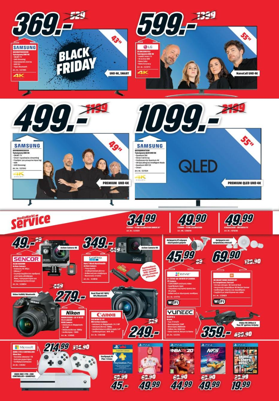 black friday 2019 media markt