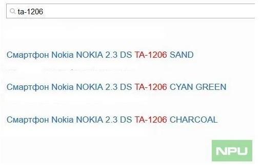 Nokia 2.3 Leak Colors
