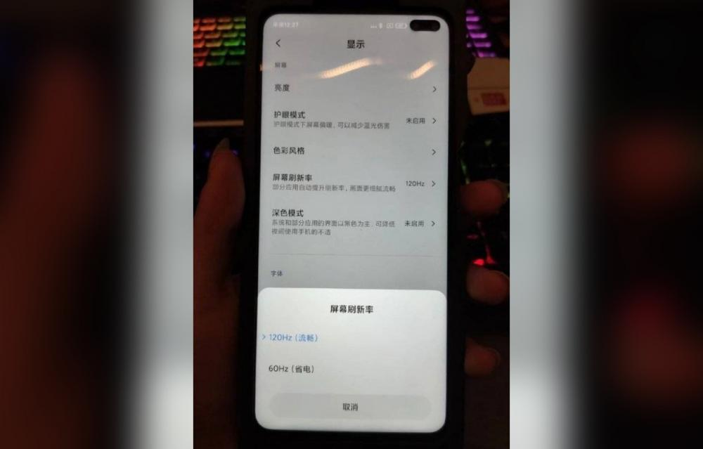 Redmi K30 Snapdragon 730G 120Hz 64GB