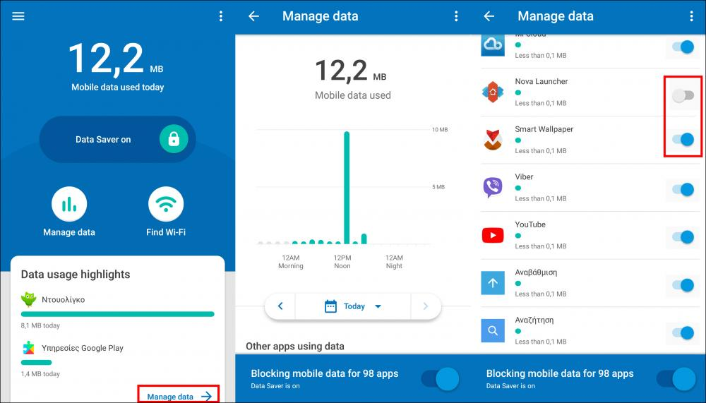 Reduce Data Usage With Google Datally