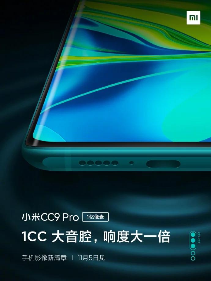 Xiaomi Mi CC9 Pro Massive Teasers