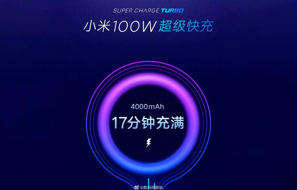Xiaomi Super Charge Turbo 100W 4.000mAh 17 mins video