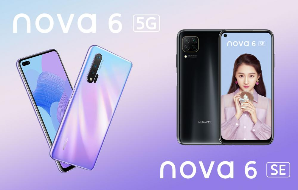 Huawei Nova 6 5G 6 SE Official