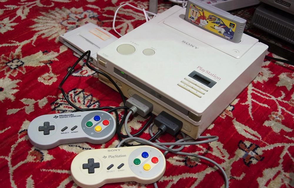 Nintendo PlayStation Auction
