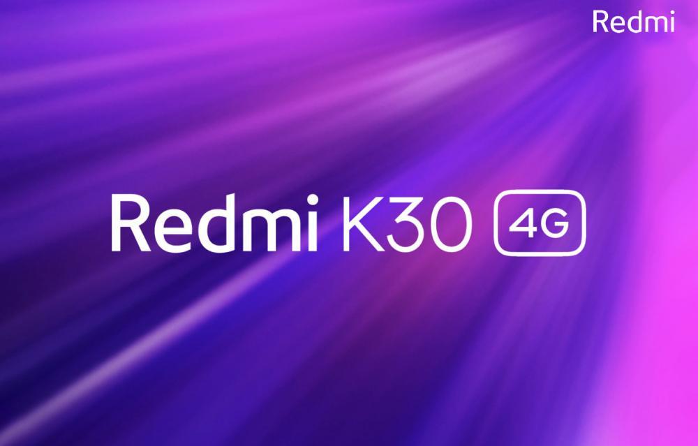 Redmi K30 4G on weibo