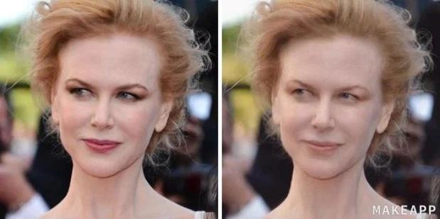 MakeApp Remove Makeup