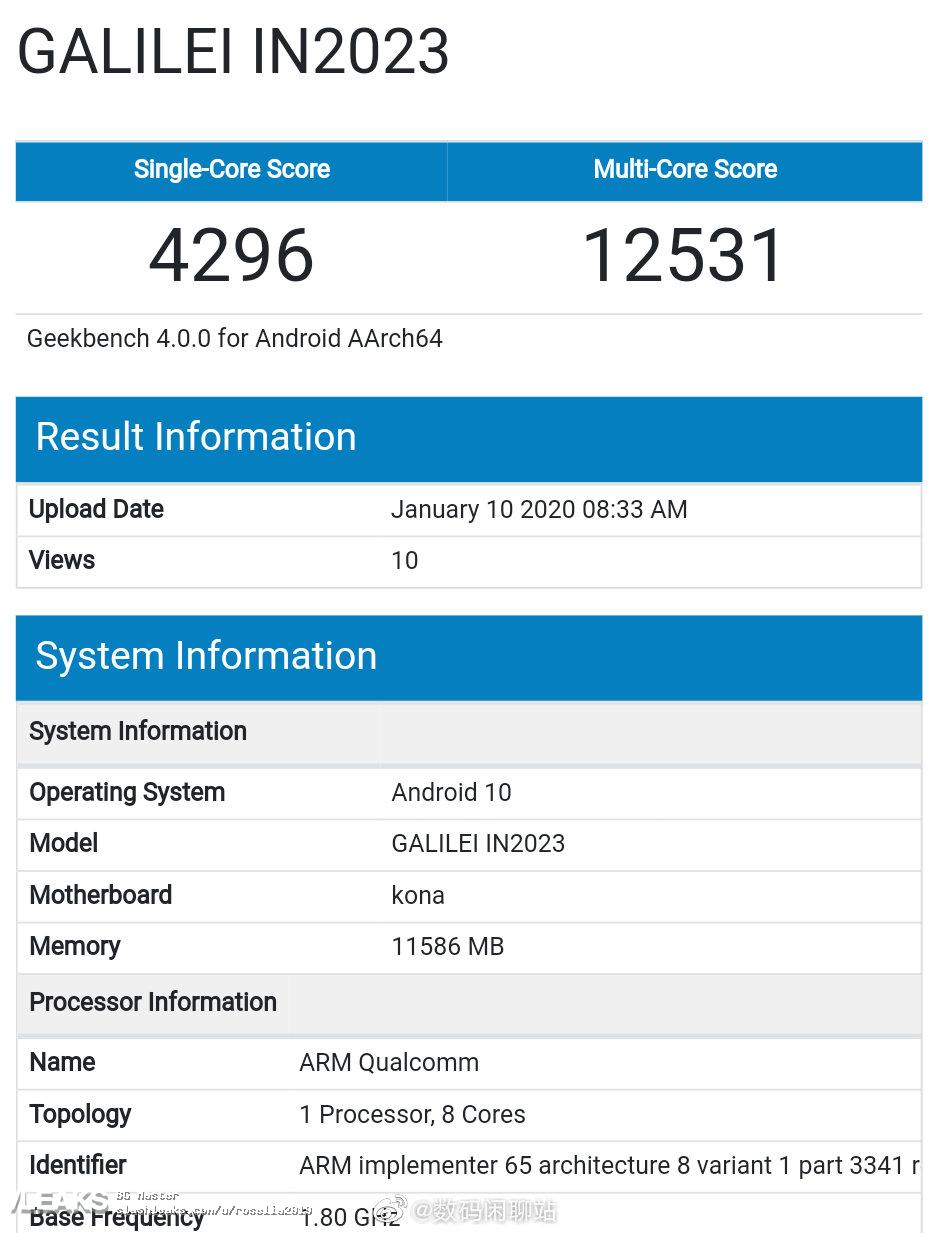 OnePlus 8 Pro Geekbench