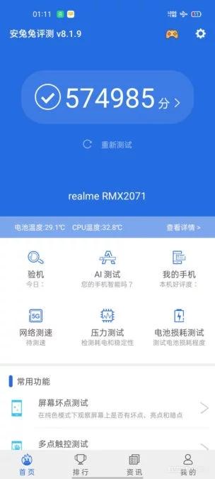 Realme X50 Pro 5G MWC 2020