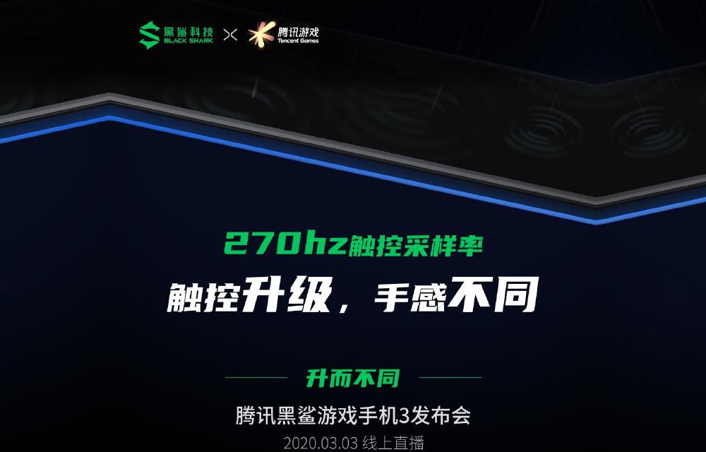 Black Shark 3 270Hz 5G