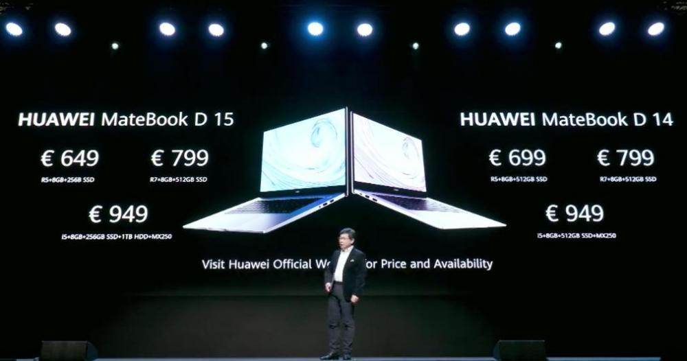 Τα νέα laptop Huawei MateBook D κυκλοφορούν Ελλάδα 50 ευρώ πιο ακριβά αλλά με δώρο