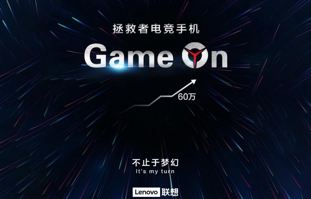 Lenovo Legion Gaming Smartphone AnTuTu 600000