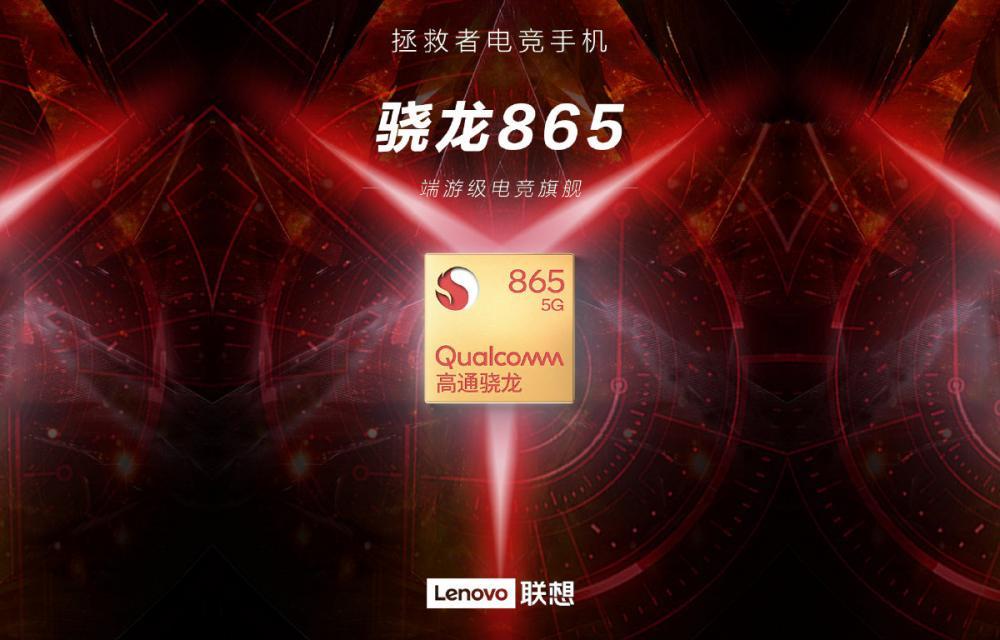 Lenovo Legion Gaming Smartphone First Teaser Snapdragon 865