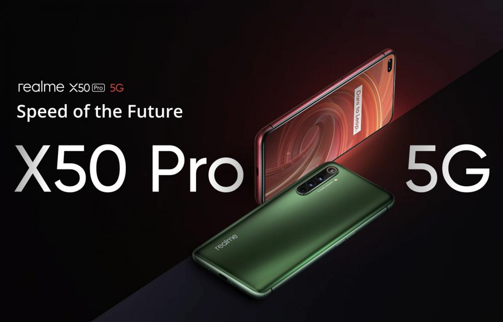 Realme X50 Pro: Επίσημα με έξι κάμερες, Snapdragon 865 και ταχυφόρτιση 65W