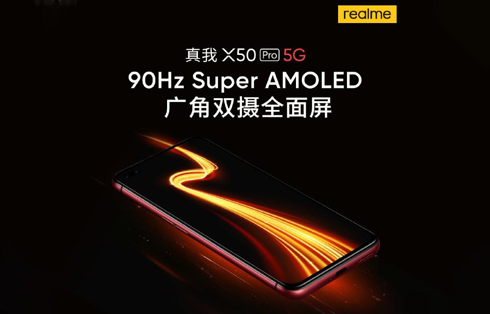 Realme X50 Pro Super AMOLED 90Hz