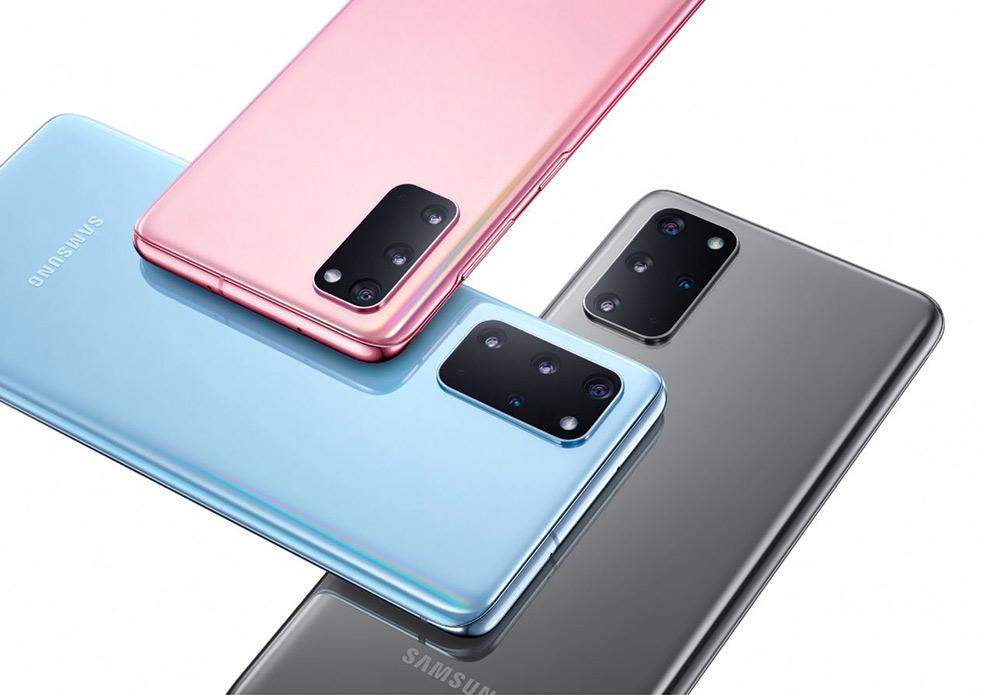 Μάθε τα πάντα για τα νέα Samsung Galaxy S20 Ultra, S20+ και S20